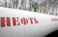 """Украина национализировала трубопровод российской """"Транснефти"""""""