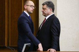 Порошенко попросив Яценюка терміново зайнятися Євробаскетом-2017 в Україні
