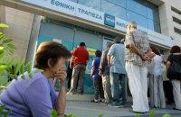 Більшість греків згодні прийняти умови ЄС, - опитування