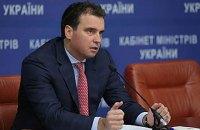 Абромавичус: в 2016 году в Украину зайдут три особо крупных инвестора