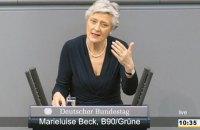 Проект резолюции «Немецкая историческая ответственность перед Украиной» передан в комитет по внешней политике Бундестага