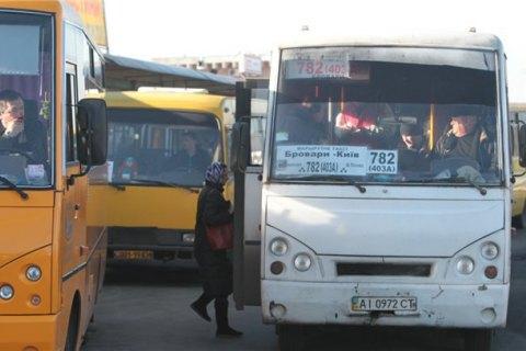 """Каждая третья маршрутка не имеет права перевозить пассажиров, - """"Укртрансбезопасность"""""""