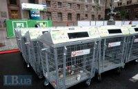 Київську фан-зону готують до генерального прибирання