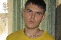 В Киеве состоялось прощание с убитым в Славянске студентом КПИ Юрием Поправко
