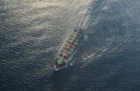 Индонезия четыре месяца удерживает судно с 41 украинским моряком