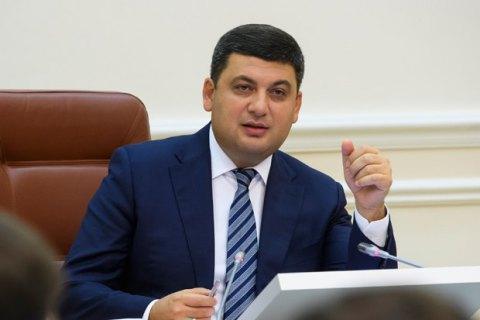 Гройсман заявил, что власть ничего не собирается делать с Саакашвили