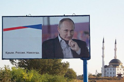 Путін набрав 92% на виборах у Криму