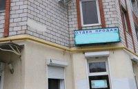 Под Одессой мошенники продали квартиры в несуществующем новострое