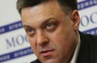 """КС превратился в """"универсальное оружие"""" в руках режима Януковича, - Тягнибок"""