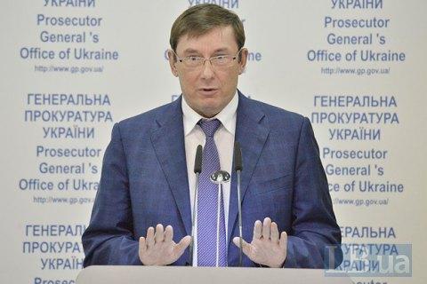 Луценко вважає кримінальну справу проти Яценюка політичним піаром