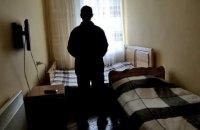 Росія передала Україні 12 засуджених з Криму