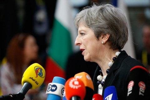 Мэй сообщила, что Англия небудет участвовать внанесении ударов поСирии