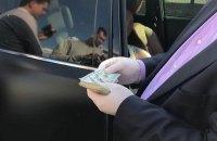 САП оскаржить рішення суду щодо занадто маленької застави для співробітника СБУ