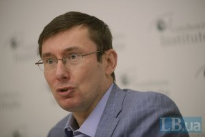 Луценко призвал оппозицию поддержать Януковича в борьбе против России