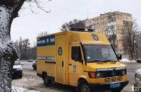 В Кривом Роге неизвестные ограбили банк, ранив сотрудницу
