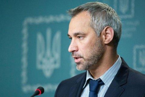 Рябошапка звільнив прокурора Запорізької області