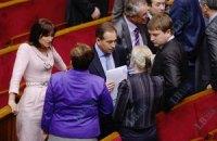 Рада отказалась реализовать предвыборное обещание Януковича