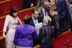 Рада відмовилася реалізувати передвиборну обіцянку Януковича