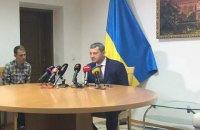 Прокуроры во время обысков по делу ВНО нашли 130 тысяч долларов