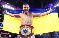 The Ring признал Ломаченко лучшим боксером 2017 года
