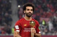ФИФА определил лучшего игрока Клубного чемпионата мира