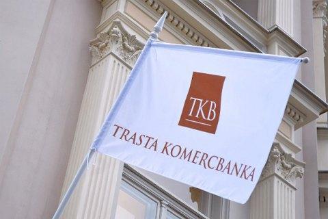 У Латвії збанкрутував банк Фурсіна