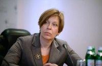 """Бизнес и """"Укрзализныця"""" ищут сбалансированное решение по повышению ж/д тарифов, - Ляпина"""