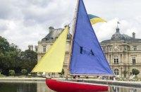 Французьке вікно можливостей. Як Україна залучає капітал з Франції