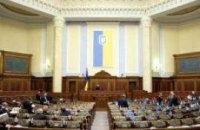 Рада займется выборами 3 ноября