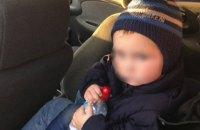 Жительница Василькова пыталась продать своего двухлетнего сына за $35 тыс.