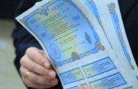 Когда деньги работают на вас: инвестирование в ОГВЗ с Фридом Финанс Украина