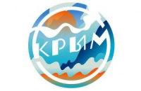 """Крыму изготовили новый логотип вместо """"украинского"""""""