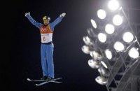 Абраменко став віце-чемпіоном світу з фрістайлу