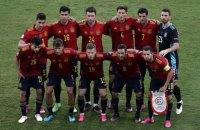 Іспанія встановила феноменальне досягнення чемпіонатів Європи