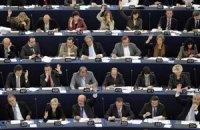 Проект резолюции ЕП по Украине содержит жесткую критику
