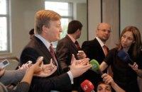 Холдинг Ахметова залучив багатомільйонний кредит