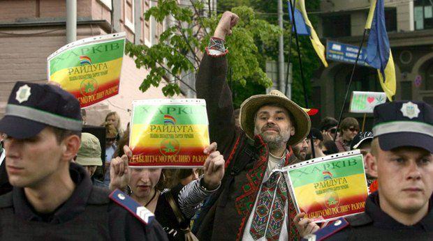 Украинский марш за легалайз