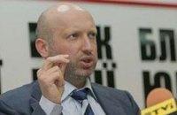 "Турчинов обещает ""настоящий Майдан"""