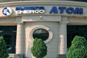 """""""Энергоатом"""" подает в суд на ведущего производителя ядерного топлива"""