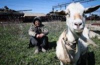 Рейтинг Криму знизили до дефолтного