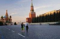 У посольства Украины в Москве избили активиста за пикет против политики Путина