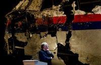 Украина выделит деньги на уголовное преследование виновных в крушении MH17