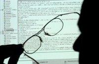 СБУ: 2500 государственных сайтов работали с несоблюдением требований безопасности