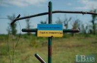 За сутки боевики 13 раз нарушили перемирие на Донбассе, погиб один военнослужащий ВСУ