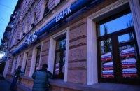 ВТБ утратив через події в Україні $500 млн