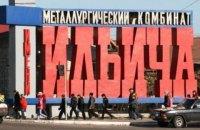 ММК им. Ильича впервые выплатил экологический штраф в 10 млн гривен