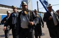 """ДТЭК решил остановить шахты """"Павлоградугля"""" и задумался о суде с Украиной"""