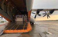 """""""Антей"""" з медичним вантажем з Китаю прибув в Україну"""