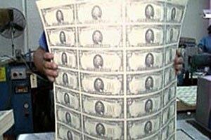 Ирак ищет миллиарды долларов, хранившиеся в американском фонде