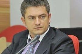 """Сегодня """"Родовид Банк"""" начнет выплаты вкладчикам """"Укрпромбанка"""""""
